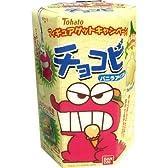 チョコビ バニラアイス味 6個入 Box(食玩)