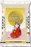 【精米】千葉県産 白米 ふさおとめ 5kg 平成25年産