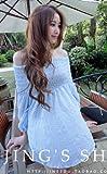 handsome girl ( ハンサムガール)セレブ スタイル 2カラー オフショルダー レディース チュニック パーティー ドレス Aライン ショート ドレス 素敵な ワンピース ドレス ワンピ ファッション コーディネート オフショル かわいい ホワイト ライト ブルー