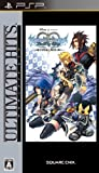 Kingdom Hearts: Birth by Sleep Final Mix (Ultimate Hits) [Japan Import]