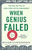 img - for When Genius Failed: The Rise and Fall of Long-Term Capital Management book / textbook / text book