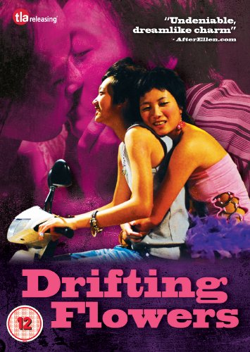 Drifting Flowers [DVD] [2008]