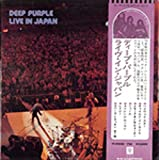 Deep Purple ?- Live In Japan Japan Pressing with OBI P-5506~7W