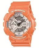 [カシオ]Casio 腕時計 G-SHOCK ジーショック Mat Metallic Series マットメタリックシリーズ 【数量限定】 GA-110SG-4AJF メンズ