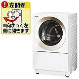 パナソニック 【左開き】10.0kgドラム式洗濯機 Cuble ノーブルシャンパン NA-VS1000L-N