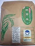 新潟県産  特別栽培米(減農薬・減化学肥料栽培米) 胚芽米 コシヒカリ 5kg 平成26年度産