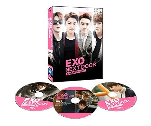 EXO NEXT DOOR~私のお隣さんはEXO~ コンプリートエディション [DVD]