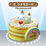 サンリオキャラクターズ バースデーケーキ [6.シナモロール](単品)