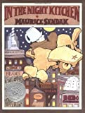 img - for In the Night Kitchen (Caldecott Collection) book / textbook / text book