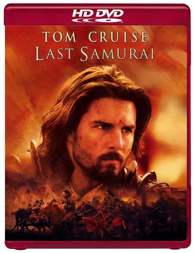 Last Samurai [HD DVD]