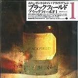 Blackfield - Blackfield I [Japan LTD Mini LP CD] IECP-10267