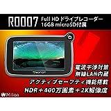 ドライブレコーダー 400万画素 2K解像度 HDR機能搭載 無線WLAN内蔵 16GBマイクロSDカード付属 TK-TR0007