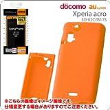 IS11S/SO-02Cスリップガードシリコンジャケット/オレンジ