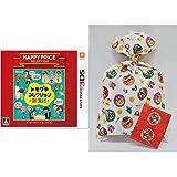 ハッピープライスセレクション トモダチコレクション 新生活 - 3DS + 【Amazon.co.jp限定】 ギフトラッピングキット(小) (マリオキャラクター デザイン) セット