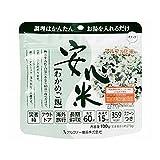 アルファー食品 安心米 わかめご飯 100g