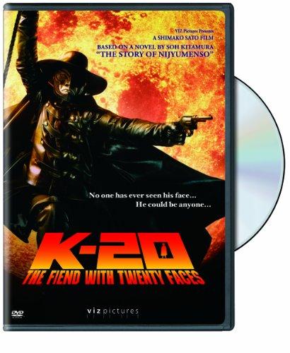 K-20: Fiend With Twenty Faces [DVD] [Import]