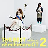 THE BEST of mihimaru GT2(初回限定盤)(DVD付)