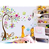 Oren Empower (2pc/set) Playing Animals Under Colorful Tree Extra Large Wall Sticker (Finished Size On Wall - 180...