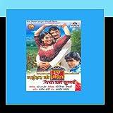 Naihar Ke Mado Piya Ki Chunari (Bhojpuri Film)