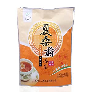 150g Xia Sang Ju Instant Dissolved Tea Bag 10gx15 Bags Chinese Natural Organic Flora Herbal Tea