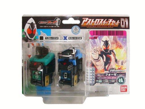 Kamen Rider Fourze Astro Switch Set 01 - 1