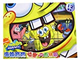 Spongebob Squarepants Puzzle toy - 6 in 1 Puzzles