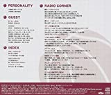 ラジオCD「黒子のバスケ 放送委員会」vol.11