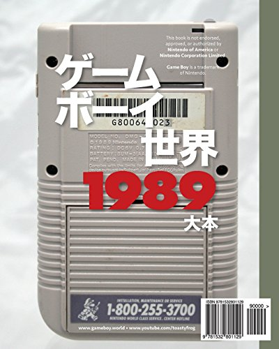 Game Boy World 1989 | XL Color Edition: A History of Nintendo Game Boy, Vol. I (Unofficial and Unauthorized): Volume 1