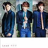 Lead サクラ