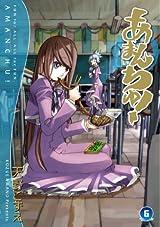天野こずえの人気ダイビング漫画「あまんちゅ!」第6巻