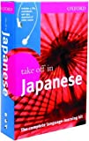 Oxford Take Off in Japanese (Paperback with CDs)