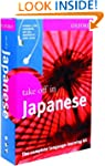 Oxford Take Off in Japanese (Paperbac...