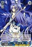 """ヴァイスシュヴァルツ """"剣にあらず""""翼(RR)/戦姫絶唱シンフォギアGX(SGW39)/ヴァイス"""