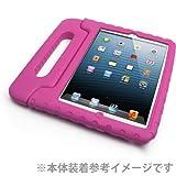 【子どもに持たせても安心♪】 子どものための iPad miniケース(ピンク)