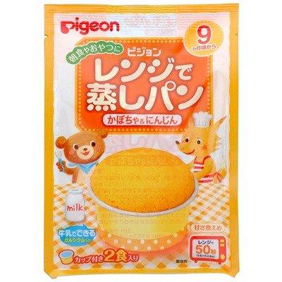 ピジョン レンジで蒸しパン かぼちゃ&にんじん 21.0g*2食 9ヶ月から