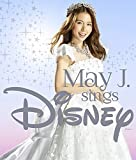 May J. sings Disney( 2AL+DVD)