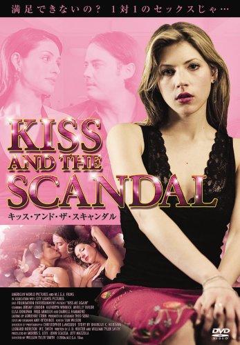 キッス・アンド・ザ・スキャンダルの画像