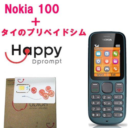 Nokia 100とタイのプリペイドSIMセット!当社の日本語マニュアル付き! 格安のシムフリー海外GSM
