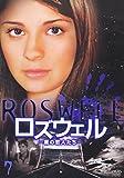 ロズウェル/星の恋人たち vol.7[DVD]