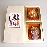 あわび煮貝 80g×2粒 御歳暮などの贈り物に最適 かいやの煮貝