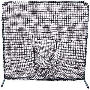 Cimarron Outdoor Sports Gaming Accessories 7x7 #42 Sock Net Only by Cimmaron Sports