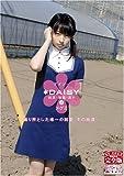 DAISY 04 メグミ [DVD][アダルト]