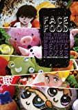 Face Food:The Visual Creativit
