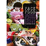 Face Food: The Visual Creativity of Japanese Bento Boxesby Christopher D. Salyers