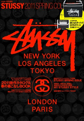 STUSSY 2011 SPRING COLLECTION (e-MOOK)