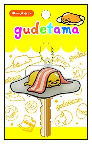Gudetama/chiave cover (a letto)