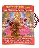 Aalokik Shri Laxmi Kavach
