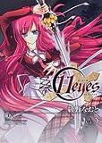 11eyes ―罪と罰と贖いの少女― (3) (角川コミックス・エース 239-4)