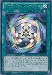 遊戯王カード アーティファクト・ムーブメント/プライマル・オリジン(PRIO)
