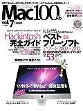 Mac100% [2009]vol.7 (100%ムックシリーズ)
